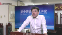 【视频】180期:企业关停维权手段分析